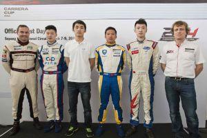 Pic1_l-r_Maassen_Zhang Zhi Qiang_Zhang Da Sheng_Zhang Zhen Dong_Bao_Menzel